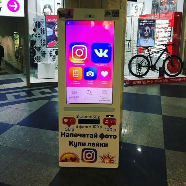 Assim caminha a humanidade: Máquina vista na Rússia compra likes no Instagram  (Foto: reprodução/Instagram)