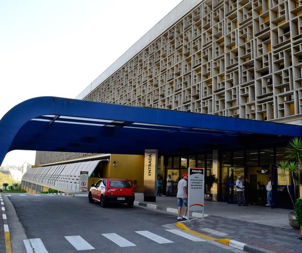Hospital Municipal Cidade Tiradentes  (Foto: Prefeitura de SP)