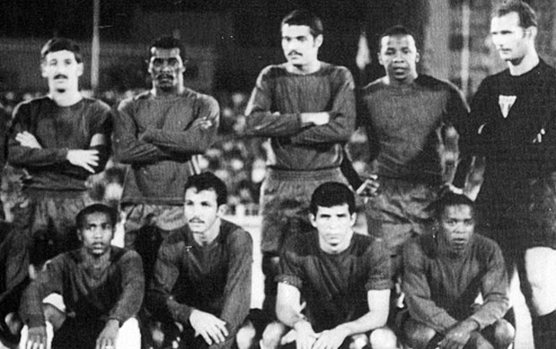 São Paulo Camisa Azul (Foto: Reprodução/Site Oficial do São Paulo)
