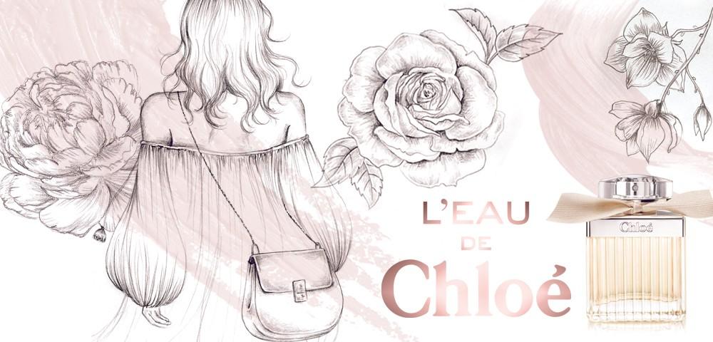 promo-vogue-chloe (Foto: Camila Gray )
