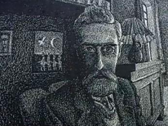MON, em Curitiba, altera horários de visitação de 'A Magia de Escher' (Foto: Divulgação )