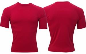 Camisa Térmica, Eu atleta (Foto: Divulgação)