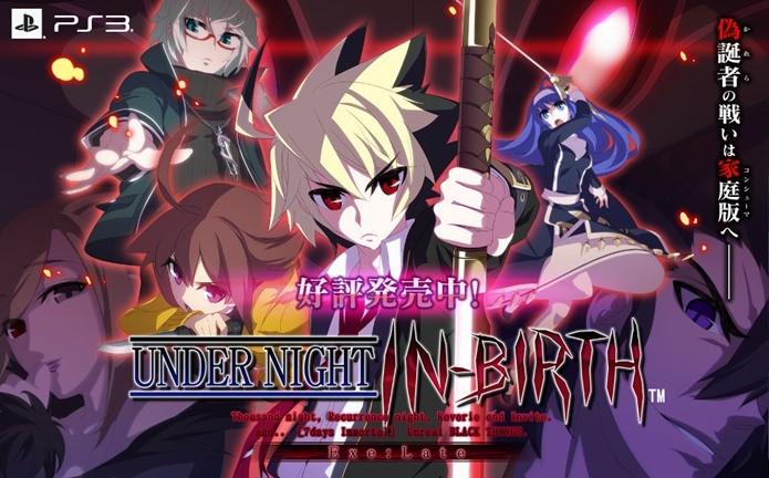 Under Night In-Birth: Exe Late tem controles simples e visual impecável, mas não introduz o jogador novato como deveria (Foto: Divulgação)
