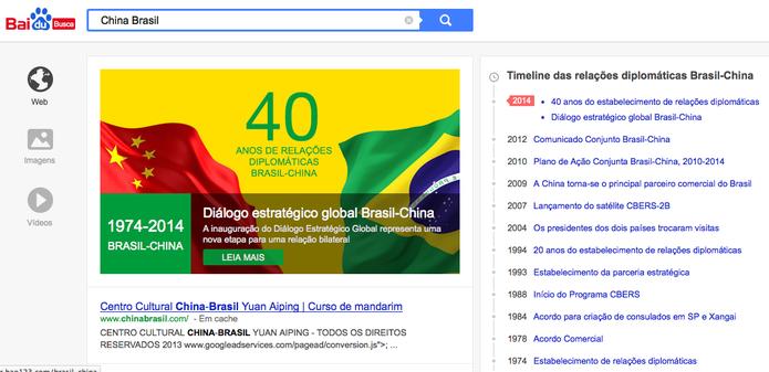 Linha do tempo de conteúdo do Baidu Brasil (Foto: Reprodução/Baidu)