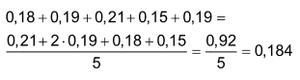 Questão 153 da prova do Enem 2011  (Foto: Colégio Qi)