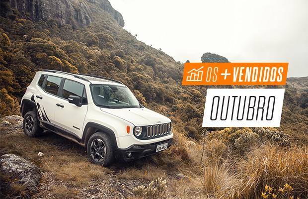 Os mais vendidos de outubro: Jeep Renegade ultrapassa Honda HR-V e fica no top 10 (Foto: Autoesporte/Marcos Camargo)