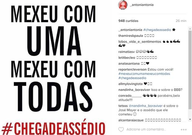 Antonia Moraes (Foto: Reprodução/ Instagram)
