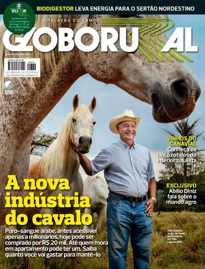 capa-gr-outubro (Foto: Editora Globo)