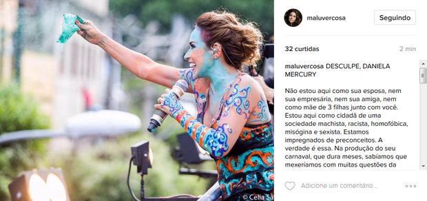 Malu Verçosa homenageia Daniela Mercury (Foto: Reprodução/Instagram)