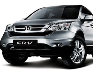 Honda (Foto: Divulgação)
