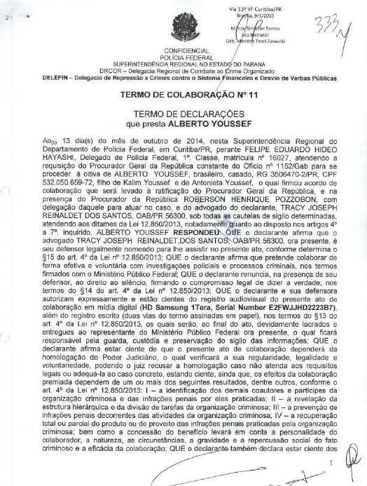 Página de depoimento de Youssef à Polícia Federal (parte 1) (Foto: reprodução)