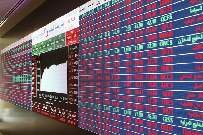 Bolsa de valores do Catar reage após saída de Blatter (Foto: Reuters)