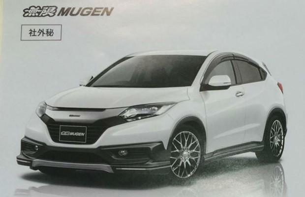 Honda Vezel Mugen (Foto: Reprodução)