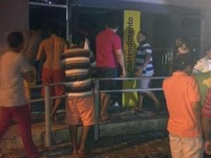 Esse foi o segundo ataque a bancos no Maciço de Baturité em uma semana (Foto: Polícia Militar)