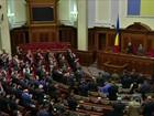 Parlamento da Ucrânia destitui presidente e marca eleições