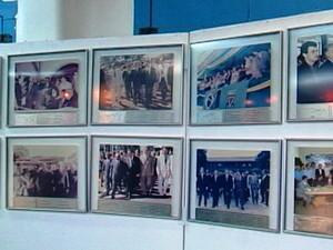 Exposição Zebu Araxá (Foto: TV Integração/Reprodução)