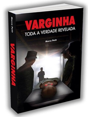 Livro promete revelar detalhes do Caso ET de Varginha (Foto: Divulgação / Marco Antônio Petit)