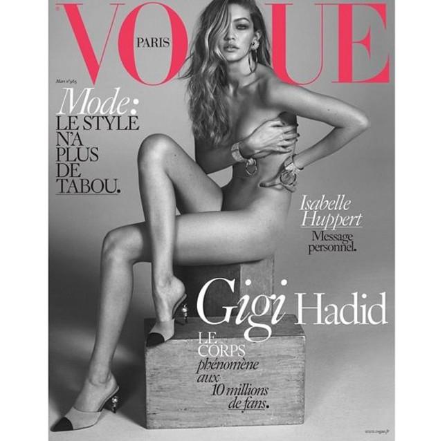 Gigi Hadid (Foto: Reprodução/ Instagram)