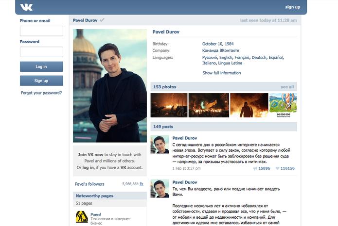 Perfil de Pavel Durov, criador do Telegram, na rede social VKontakt (Foto: Reprodução/VKontakt)