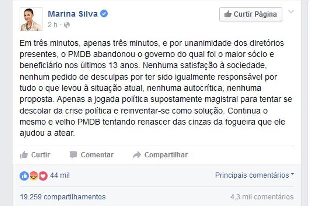 Marina Silva criticou o PMDB no Facebook (Foto: Reprodução/Facebok/Marina Silva)