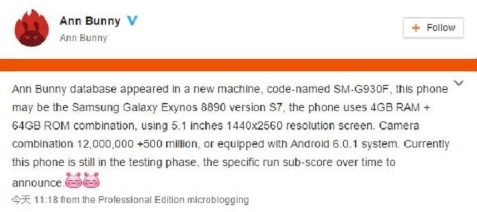 Aviso da AnTuTu sobre as especificações técnicas do Galaxy S7 (Foto:Reprodução/Phone Arena)