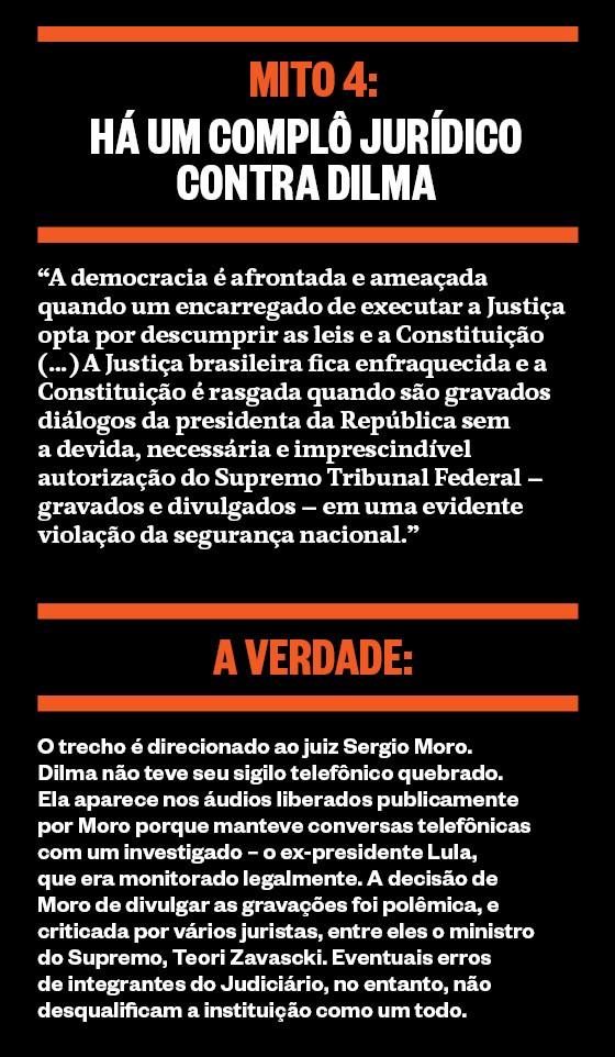 A coreografia de Dilma - 4 (Foto: Época )