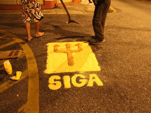Universo da cultura afro-religiosa brasileira serve de inspiração para a produção dos artistas.  (Foto: Divulgação/FCPTN)