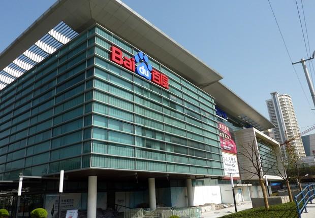 Baidu Campus (Foto: Wikipédia)