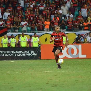 maicon silva; maicon silva vitória (Foto: Francisco Galvão/ECV/Divulgação)