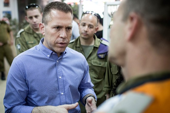 O ministro do Interior de Israel, Gilad Erdan (Foto: Ilia Yefimovich/Getty Images)