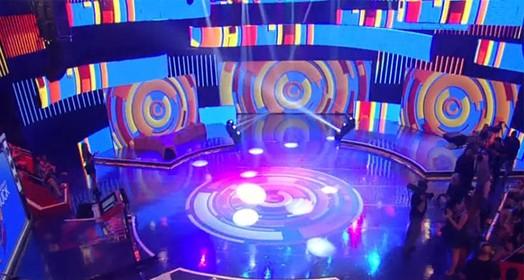 PARTICIPE (Divulgação/TV Globo)