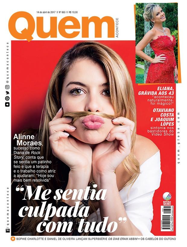 Alinne Moraes é capa da QUEM (Foto: Elvis Moreira/Ed. Globo)