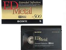 Fabricante de videocassetes encerra produção (Divulgação/Sony)