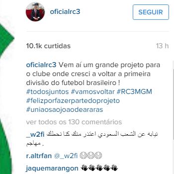Instagram do Roberto Carlos (Foto: Reprodução/Instagram)