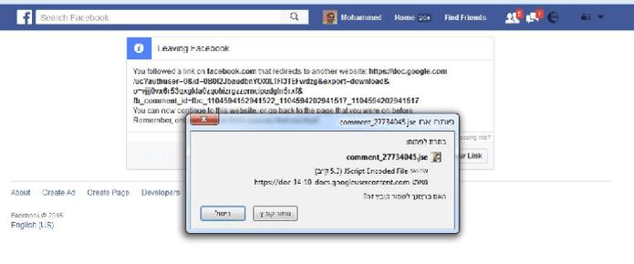 Malware Facebook (Foto: Foto: Reprodução/Kaspersky Lab))