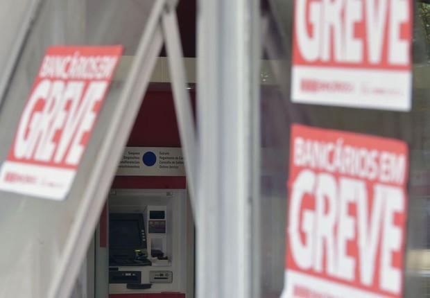Agências bancárias fechadas durante dia de greve geral  (Foto: Marcello Casal Jr/Agência Brasil)