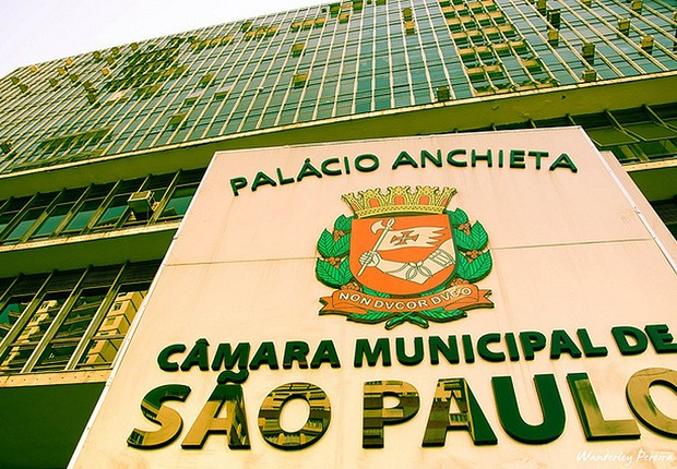 Câmara de São Paulo (Foto: Reprodução/Instagram)