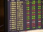 Pregão das bolsas de valores da China é suspenso após quedas de 7%