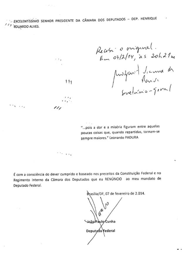 Carta em que João Paulo Cunha (PT-SP) renuncia ao mandato de deputado na Câmara (Foto: Reprodução)
