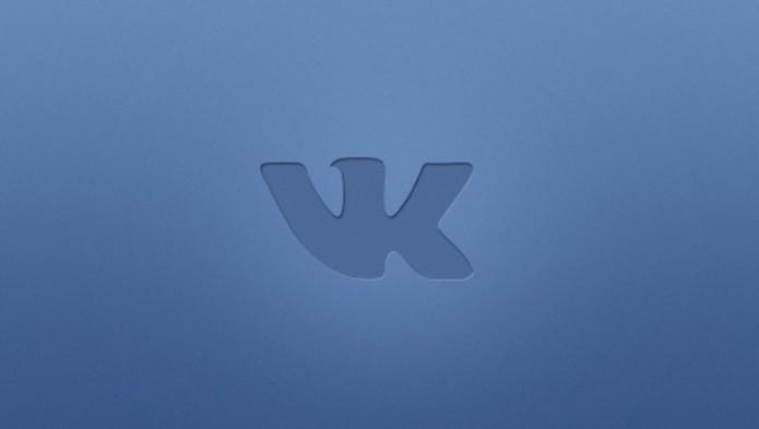 VK, maior rede social russa, foi comprada pelo Mail.ru (Foto: Divulgação/VK)