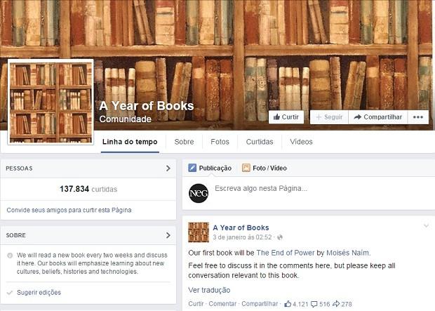 Página criada por Zuckerberg (Foto: Reprodução/ Facebook)