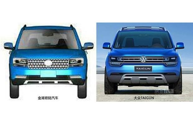 """O registro do projeto receberia o nome de """"SUV"""" (Foto: Reprodução)"""