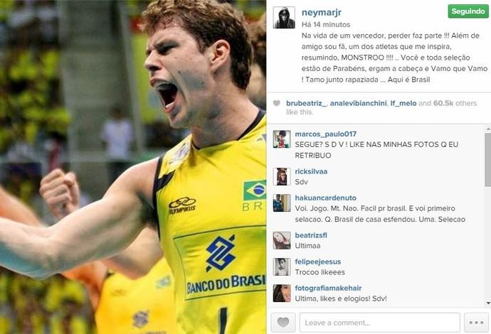 Neymar envia mensagem de apoio pra Bruninho e seleção brasileira (Foto: Reprodução/Instagram)