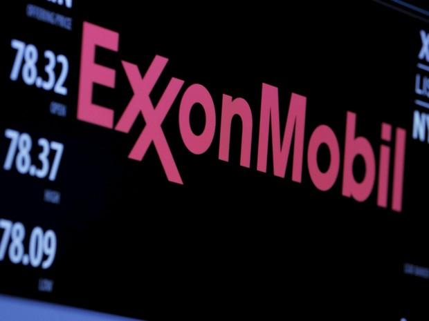 Exxon Mobbil anunciou que premiação de jornalismo será suspensa neste ano. (Foto: Reuters)
