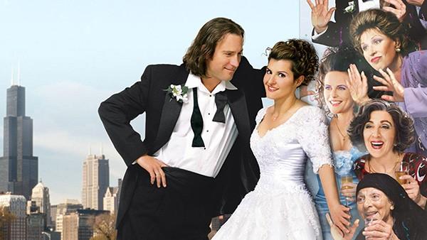 Casamento Grego (2002) (Foto: Divulgação)