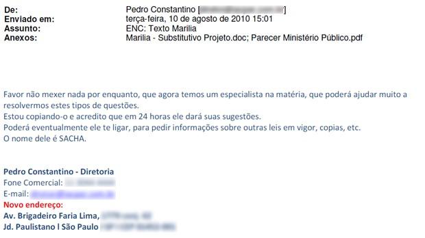 Trecho de e-mail sobre edital de Marília (SP) (Foto: Reprodução)