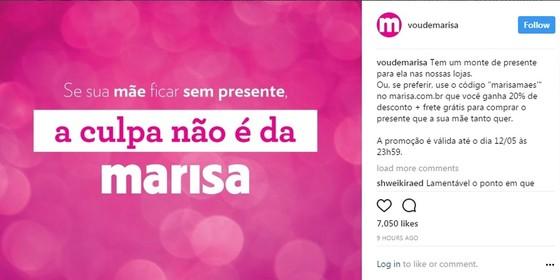 A denúncia dos consumidores contra a publicação da Lojas Marisa foi arquivada pelo CONAR (Foto: Reprodução/Lojas Marisa)