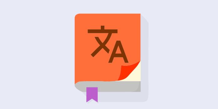 Translate Community (Foto: Reprodução/Google)
