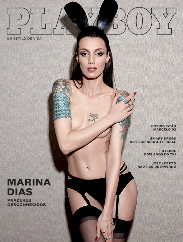 Marina Dias (Foto: Divulgação/Playboy)