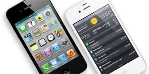 Novo iPhone 4S, da Apple (Foto: Reprodução)